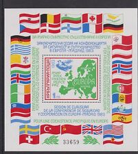 UMM MNH STAMP SHEET BULGARIA EUROPEAN SECURITY CONFERENCE 1983 LOT 2 33659