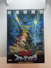 """NECA Godzilla vs Spacegodzilla 6"""" Action Figure Collectors Box NIB In Hand."""