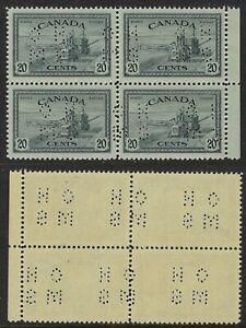 Scott O271-A, 20c Harvesting Peace Issue, 4-hole OHMS Block of 4, VF-NH