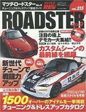 Hyper REV 2017 Vol.215 MAZDA ROADSTER No.9 Car Magazine JAPAN Book