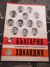 Bulgaria-Netherland European Championship Soccer Football Program 1968