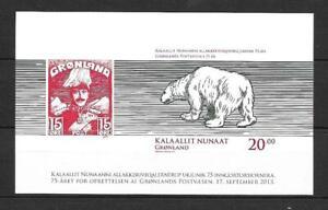 Greenland - Polar Bear - 2013 IMPERFORATED Block - VF MNH ** !!!!!  (W009)