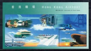 HONGKONG - souvenir sheet Mi 59 planes MNH -  please look
