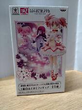 ** Madoka Magica Madoka Kaname Figure ~ Loot Crate Anime Limited Edition