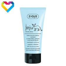Ziaja Jeju White Face Mousse Moisturiser Acne Prone Combination Skin 50ml Z00596