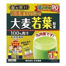 Nihon Yakken Golden Aojiru Barley Young Leaves 3g x 90 packs Green Powder JAPAN