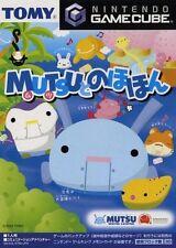 Gamecube Game Cube GC Japan Import Mutsu to Nohohon 與鯥同遊 Japanese USED