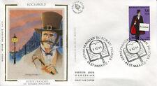 FRANCE FDC - 3025 2 ROCAMBOLE - SAINT NAZAIRE 5 Octobre 1996 - LUXE sur soie