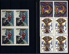 FRANCE - FRANCIA - Quadri di Francia - 1966 - Vetrata - Arazzo - Dipinto