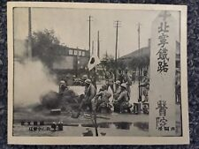 Black And White Ww2 China And Japan Photo