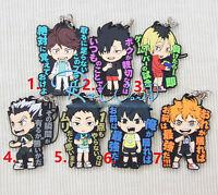 rubber Keychain Key Ring Rare straps cosplay T660 Hot Anime haikyuu Haikyuu!