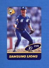 1994 TELECA KOREAN #44 SANG-YEOP KIM SAMSUNG LIONS NRMT