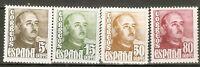 1948 FRANCO EDIFIL 1020/3** SIN FIJASELLOS