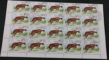 Laos 1983, 50c Horses, Cto Used Half A Sheet #V4260