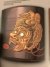 Daruma Japanese Art Magazine Tattoo Reference Issue 50 Ainu Handicrafts English