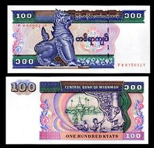 MONEY WORLD, MYANMAR IN ASIA,1 PCE OF 100 KYATS 1994, UNC FROM BUNDLE