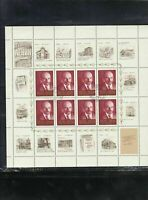 Russia USED Stamps Sheet ref R17577