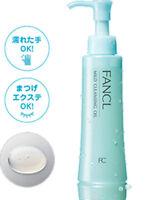 FANCL Fancl Mild Cleansing Oil 60ml or 120ml or 120ml x 2 Skin Makeup Japan