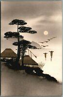 Antique Vintage Hand Painted Japanese Art Postcard Japan Black Lacquer, Gold /9