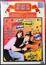 Ajab Prem Ki Ghazab Kahani - Ranbir, Katrina Kaif - Official Hindi Movie DVD ALL