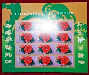 Scott #5057 $0.49 Celebrating Lunar New Year Mint Sheet ( Face Value - $5.88 )