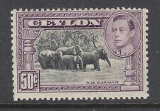 Ceylon Sc 286b MOG. 1938 50c Wild Elephants, scarce perf 13x11½, F-VF, HR