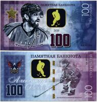 Russia 100 rubles 2020, Alexander Ovechkin, Polymer souvenir banknote, UNC