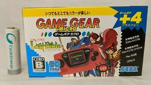 Sega Game Gear Micro Mini Red 4 Games Preloaded NEW