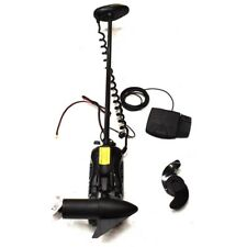 Minn Kota Boat PowerDrive Trolling Motor 1358720   70 lbs 54 Inch 24V