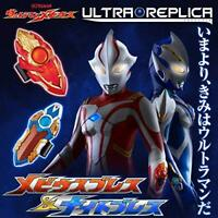 Ultraman Mebius Ultra replica Mobius & Night bracelet BANDAI from JAPAN 2019