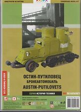 Cardboard model kit. WW I. Russian armored car Austin-Putilovets. 1/35 scale.