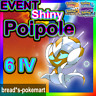 ✨Shiny✨ Mythical Event Poipole // 6IV Battle Ready // Pokemon Ultra Sun&Moon 3DS