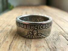 "Coin ring ""Victory over the Nazi Germany"" - USSR Coin Ring"