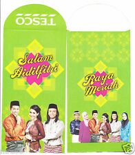 MRE * Tesco 2012 Sampul Duit Raya / Green Packet #1