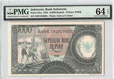 Indonesia 1964 P-101a PMG Choice UNC 64 EPQ 10,000 Rupiah