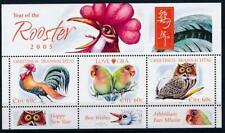[326822] Ireland 2005 Fauna good Sheet very fine MNH