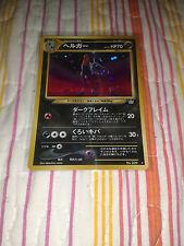 Pokemon Houndoom Japanese NEO 3 Revelation Legend Holo Holographic Card EX-LP