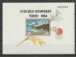 1964-GUINEE REPUBLIQUE  FEUILLET J.O TOKYO **