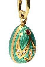 Vintage Faberge Egg Pendant 18K Yellow gold, Diamond with Ruby accents, 225/1000