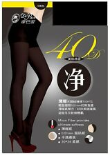 On Sale  Fashion Durable & Breath Thermal Microfiber elastic silk pantyhose 8304