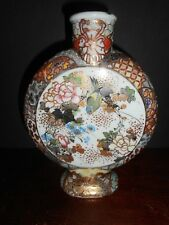A UNIQUELY DECORATED JAPANESE SATSUMA MOON FLASK  W/ GOLD ENCRUSTED FLORAL THEME