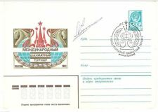 Anatoly Karpov Chess Tournament Special Postmark,Hand Signed -Very Rare