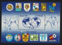 Brazil 80th Anniversary of FIFA MS MNH SG#MS2082 SC#1921
