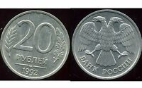 RUSSIE   20  roubles  1992