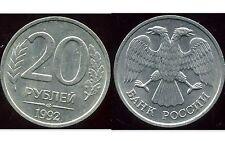 RUSSIE   20  roubles  1992  ( bis )
