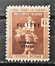 US Philippines 1945 Victory 6c golden brown MNHOG Scott 487 (AB)