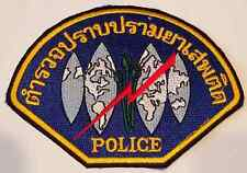 Laos Burma Thailand Golden Triangle Task Force TF Police Cloth Patch