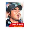 Yusei Kikuchi Topps Living Set Card #185 SEATTLE MARINERS RC ROOKIE CARD