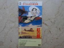PORCO ROSSO MINI CD HAYAO MIYAZAKI DISCO RECORD SINGLE JAPAN RECORD GHIBLI