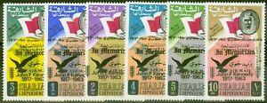 Sharjar & Dep 1964 Kennedy Memorial set of 6 (1st Issue) SG45-50 V.F MNH